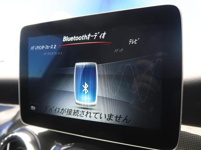 CLA180 AMG スタイル Rセーフティ 純正HDDナビ バックカメラ(7枚目)
