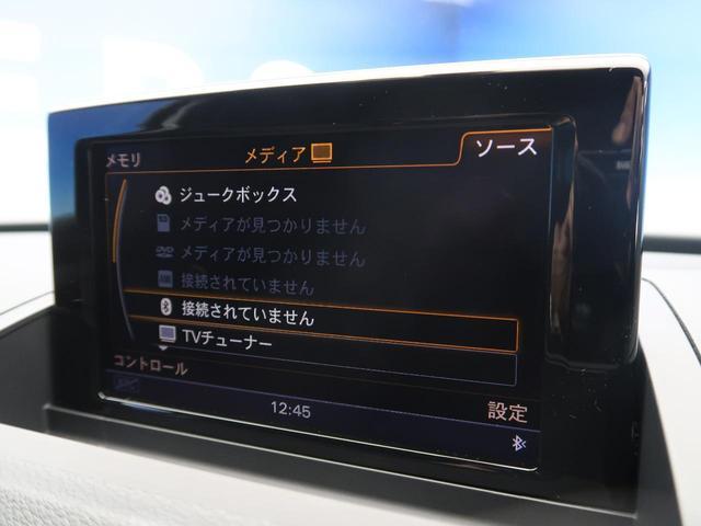 1.4TFSIスポーツ 純正ナビ LEDヘッドPKG コンビニエンスPKG(31枚目)