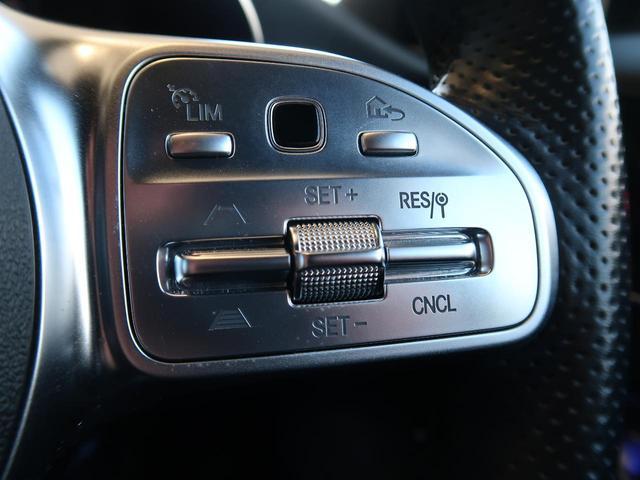C220dアバンギャルド AMGライン ワンオーナー Rセーフティ(8枚目)