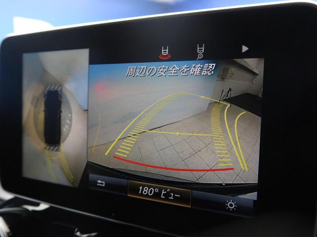 GLC220d 4マチックスポーツ Rセーフティ ヘッドアップディスプレイ 純正HDDナビ 全周囲カメラ(5枚目)