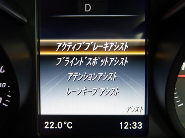 GLC220d 4マチックスポーツ Rセーフティ ヘッドアップディスプレイ 純正HDDナビ 全周囲カメラ(6枚目)