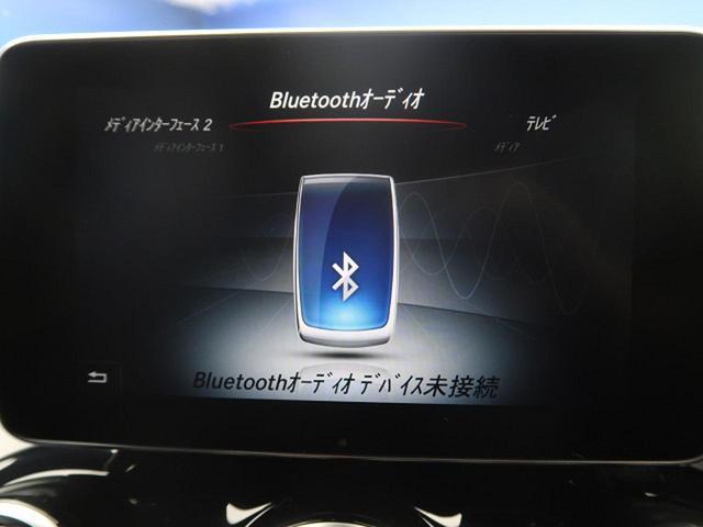 GLC220d 4マチックスポーツ Rセーフティ ヘッドアップディスプレイ 純正HDDナビ 全周囲カメラ(55枚目)