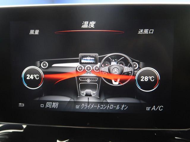 GLC220d 4マチックスポーツ Rセーフティ ヘッドアップディスプレイ 純正HDDナビ 全周囲カメラ(56枚目)