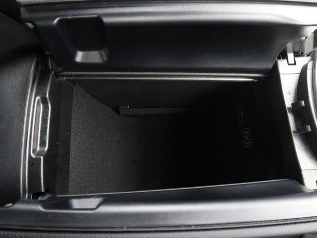 GLC220d 4マチックスポーツ Rセーフティ ヘッドアップディスプレイ 純正HDDナビ 全周囲カメラ(63枚目)