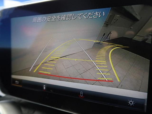 C180アバンギャルド AMGライン Rセーフティ プレミアムPKG 純正HDDナビ LEDヘッド(5枚目)