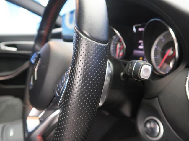 CLA180 シューティングブレーク スポーツ ワンオーナー レーダーセーフティPKG キーレスゴー パワーバックドア 前席シートヒーター(26枚目)