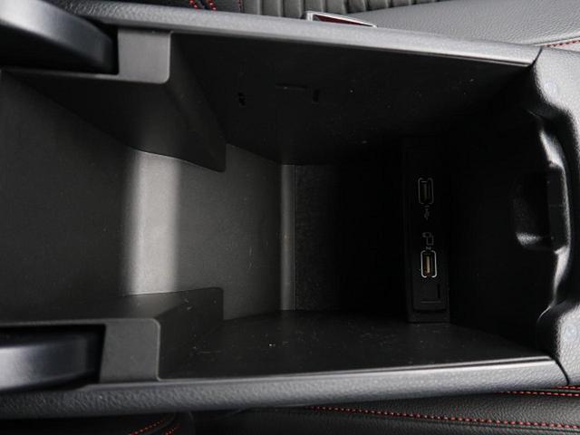 CLA180 シューティングブレーク スポーツ ワンオーナー レーダーセーフティPKG キーレスゴー パワーバックドア 前席シートヒーター(62枚目)