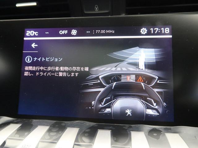 GT ブルーHDi ワンオーナー フルパッケージ サンルーフ ナッパ黒革 ACC フルLED アクティブブレーキアシスト ブラインドスポットモニター  レーンキープアシスト 純正SDナビ(6枚目)