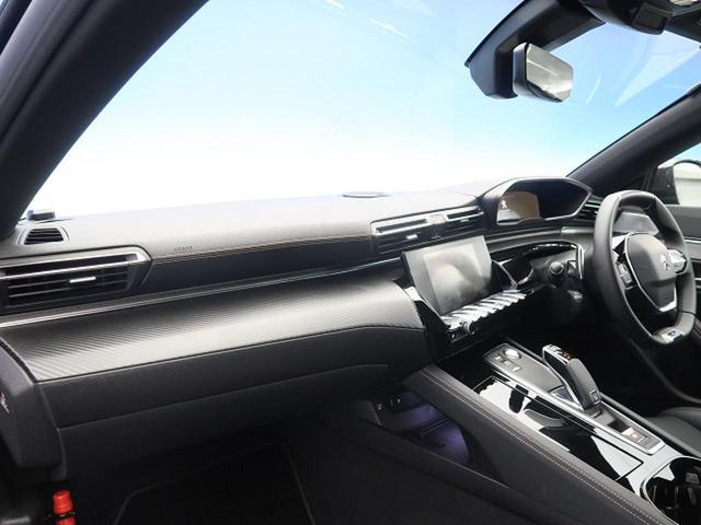 GT ブルーHDi ワンオーナー フルパッケージ サンルーフ ナッパ黒革 ACC フルLED アクティブブレーキアシスト ブラインドスポットモニター  レーンキープアシスト 純正SDナビ(8枚目)