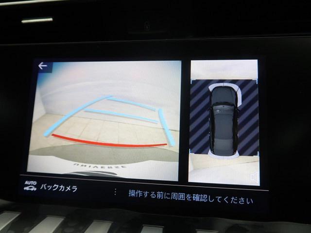 GT ブルーHDi ワンオーナー フルパッケージ サンルーフ ナッパ黒革 ACC フルLED アクティブブレーキアシスト ブラインドスポットモニター  レーンキープアシスト 純正SDナビ(42枚目)