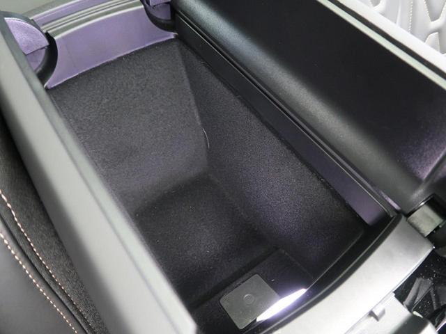 GT ブルーHDi ワンオーナー フルパッケージ サンルーフ ナッパ黒革 ACC フルLED アクティブブレーキアシスト ブラインドスポットモニター  レーンキープアシスト 純正SDナビ(50枚目)
