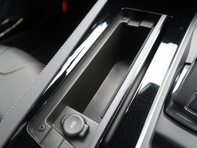 GT ブルーHDi ワンオーナー フルパッケージ サンルーフ ナッパ黒革 ACC フルLED アクティブブレーキアシスト ブラインドスポットモニター  レーンキープアシスト 純正SDナビ(52枚目)