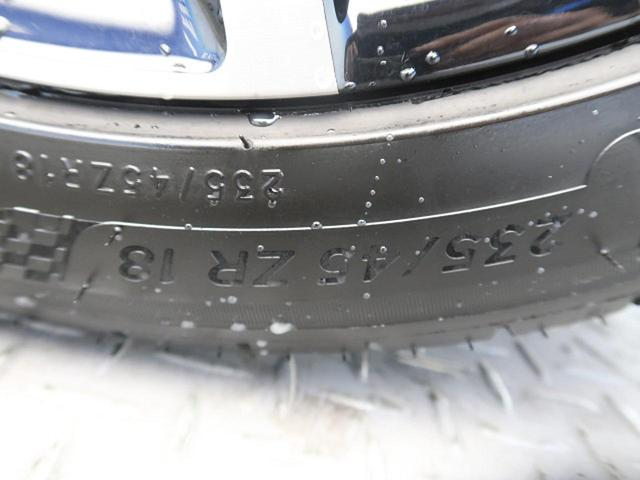 GT ブルーHDi ワンオーナー フルパッケージ サンルーフ ナッパ黒革 ACC フルLED アクティブブレーキアシスト ブラインドスポットモニター  レーンキープアシスト 純正SDナビ(68枚目)