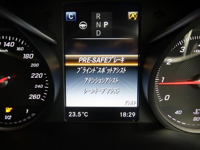 GLC250 4マチックスポーツ ワンオーナー Rセーフティ パワートランク 全席シートヒーター フットトランク パークトロニック 純正HDDナビ 前席パワーシート 純正19インチAW(4枚目)