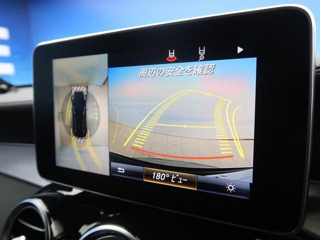 GLC250 4マチックスポーツ ワンオーナー Rセーフティ パワートランク 全席シートヒーター フットトランク パークトロニック 純正HDDナビ 前席パワーシート 純正19インチAW(6枚目)