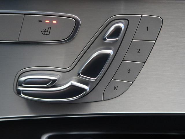GLC250 4マチックスポーツ ワンオーナー Rセーフティ パワートランク 全席シートヒーター フットトランク パークトロニック 純正HDDナビ 前席パワーシート 純正19インチAW(28枚目)
