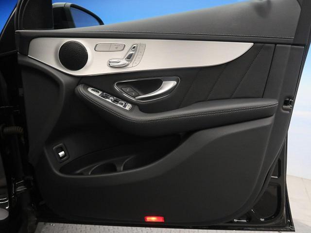 GLC250 4マチックスポーツ ワンオーナー Rセーフティ パワートランク 全席シートヒーター フットトランク パークトロニック 純正HDDナビ 前席パワーシート 純正19インチAW(34枚目)