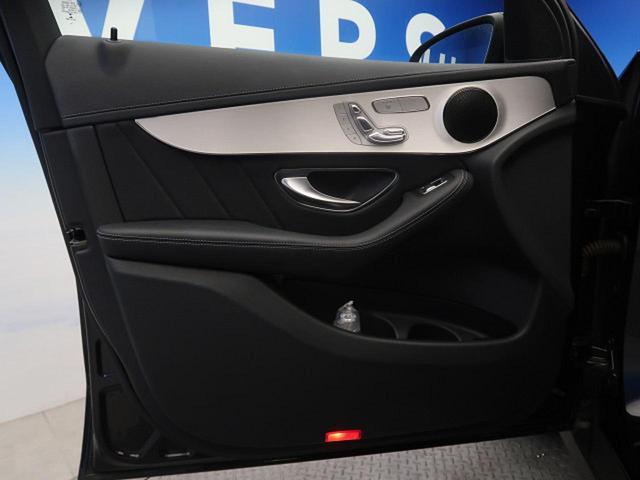 GLC250 4マチックスポーツ ワンオーナー Rセーフティ パワートランク 全席シートヒーター フットトランク パークトロニック 純正HDDナビ 前席パワーシート 純正19インチAW(35枚目)