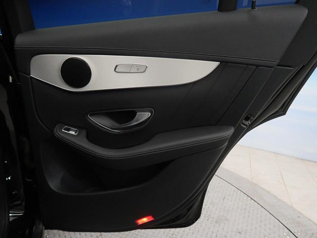GLC250 4マチックスポーツ ワンオーナー Rセーフティ パワートランク 全席シートヒーター フットトランク パークトロニック 純正HDDナビ 前席パワーシート 純正19インチAW(36枚目)