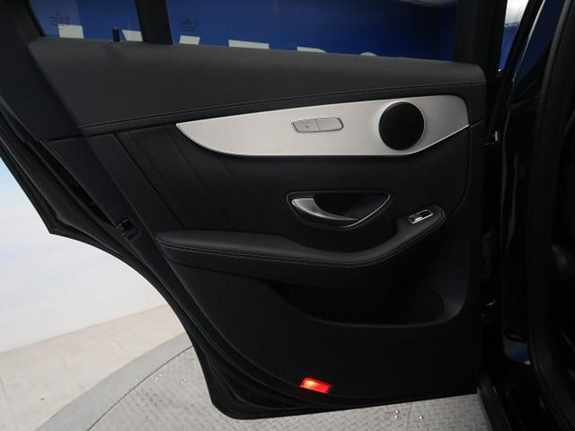 GLC250 4マチックスポーツ ワンオーナー Rセーフティ パワートランク 全席シートヒーター フットトランク パークトロニック 純正HDDナビ 前席パワーシート 純正19インチAW(37枚目)