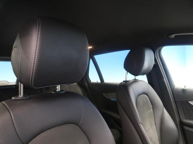 GLC250 4マチックスポーツ ワンオーナー Rセーフティ パワートランク 全席シートヒーター フットトランク パークトロニック 純正HDDナビ 前席パワーシート 純正19インチAW(50枚目)