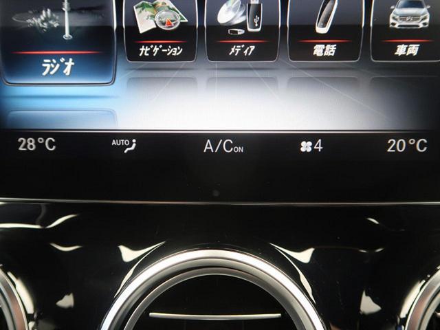 GLC250 4マチックスポーツ ワンオーナー Rセーフティ パワートランク 全席シートヒーター フットトランク パークトロニック 純正HDDナビ 前席パワーシート 純正19インチAW(64枚目)