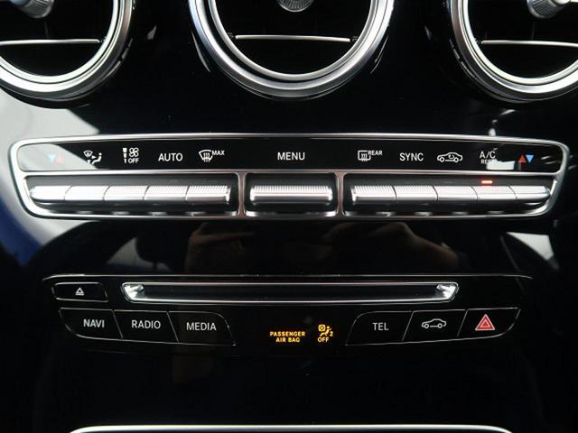 GLC250 4マチックスポーツ ワンオーナー Rセーフティ パワートランク 全席シートヒーター フットトランク パークトロニック 純正HDDナビ 前席パワーシート 純正19インチAW(65枚目)