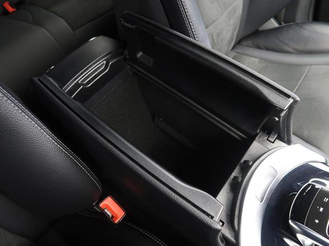 GLC250 4マチックスポーツ ワンオーナー Rセーフティ パワートランク 全席シートヒーター フットトランク パークトロニック 純正HDDナビ 前席パワーシート 純正19インチAW(69枚目)