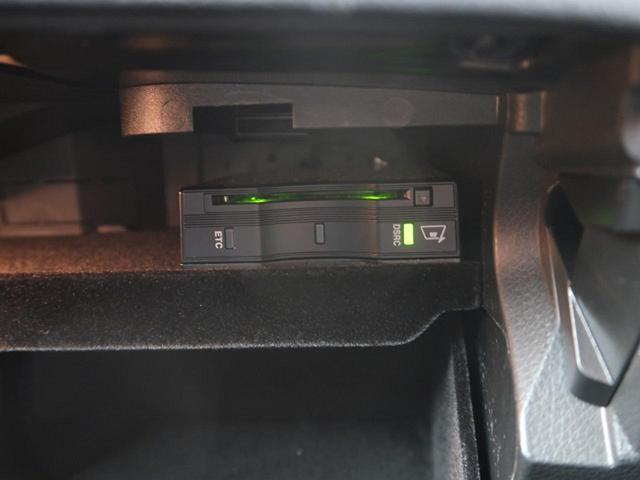 GLC250 4マチックスポーツ ワンオーナー Rセーフティ パワートランク 全席シートヒーター フットトランク パークトロニック 純正HDDナビ 前席パワーシート 純正19インチAW(72枚目)