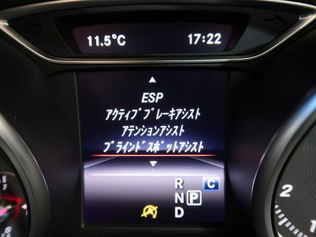 CLA180 ワンオーナー Rセーフティ レザーエクスクルーシブPKG パノラミックスライディングルーフ ベーシックパッケージ ハーマンカードンサウンドシステム(9枚目)