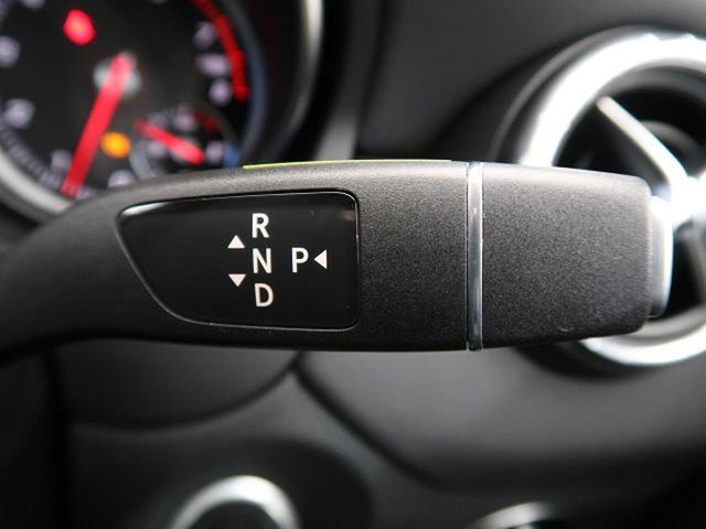 CLA180 ワンオーナー Rセーフティ レザーエクスクルーシブPKG パノラミックスライディングルーフ ベーシックパッケージ ハーマンカードンサウンドシステム(11枚目)