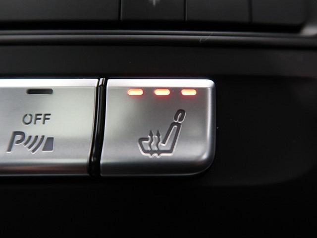 CLA180 ワンオーナー Rセーフティ レザーエクスクルーシブPKG パノラミックスライディングルーフ ベーシックパッケージ ハーマンカードンサウンドシステム(26枚目)