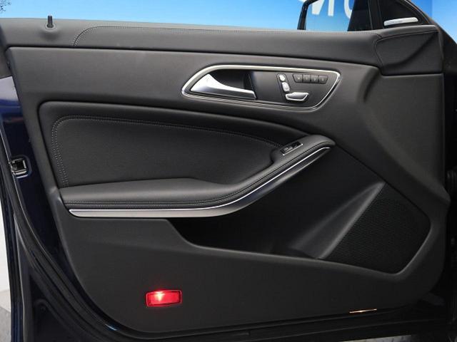 CLA180 ワンオーナー Rセーフティ レザーエクスクルーシブPKG パノラミックスライディングルーフ ベーシックパッケージ ハーマンカードンサウンドシステム(34枚目)