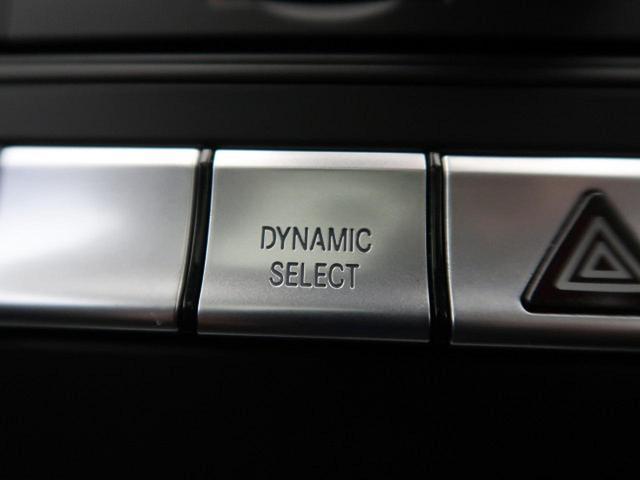 CLA180 ワンオーナー Rセーフティ レザーエクスクルーシブPKG パノラミックスライディングルーフ ベーシックパッケージ ハーマンカードンサウンドシステム(52枚目)
