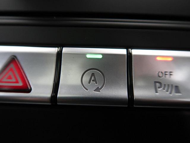 CLA180 ワンオーナー Rセーフティ レザーエクスクルーシブPKG パノラミックスライディングルーフ ベーシックパッケージ ハーマンカードンサウンドシステム(53枚目)