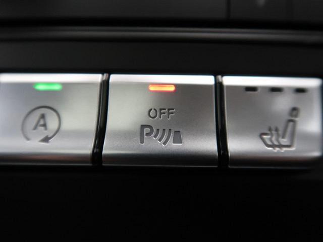 CLA180 ワンオーナー Rセーフティ レザーエクスクルーシブPKG パノラミックスライディングルーフ ベーシックパッケージ ハーマンカードンサウンドシステム(54枚目)