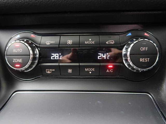 CLA180 ワンオーナー Rセーフティ レザーエクスクルーシブPKG パノラミックスライディングルーフ ベーシックパッケージ ハーマンカードンサウンドシステム(55枚目)