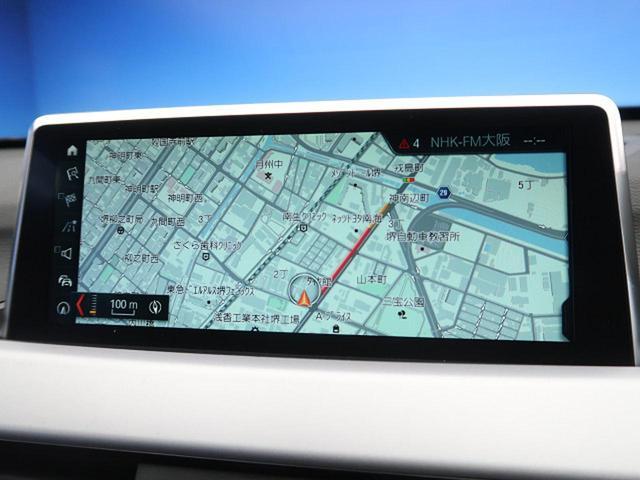 xDrive 18d 4WD 純正HDDナビ インテリジェントセーフティ レーンディパーチャーウォーニング LEDヘッドライト コンフォートアクセス(6枚目)