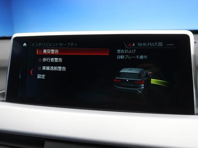 xDrive 18d 4WD 純正HDDナビ インテリジェントセーフティ レーンディパーチャーウォーニング LEDヘッドライト コンフォートアクセス(8枚目)