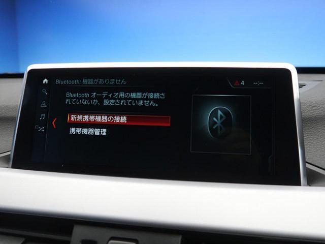 xDrive 18d 4WD 純正HDDナビ インテリジェントセーフティ レーンディパーチャーウォーニング LEDヘッドライト コンフォートアクセス(9枚目)