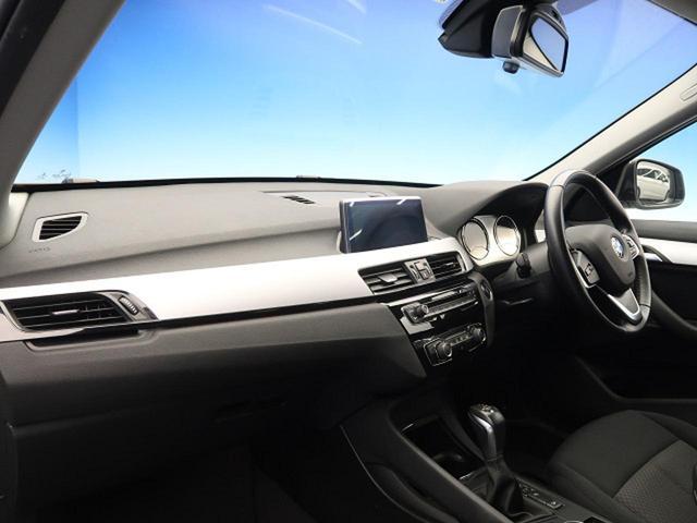 xDrive 18d 4WD 純正HDDナビ インテリジェントセーフティ レーンディパーチャーウォーニング LEDヘッドライト コンフォートアクセス(10枚目)
