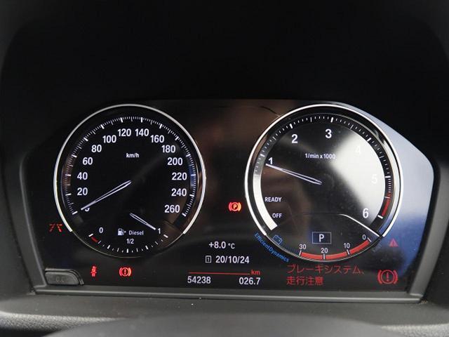 xDrive 18d 4WD 純正HDDナビ インテリジェントセーフティ レーンディパーチャーウォーニング LEDヘッドライト コンフォートアクセス(15枚目)