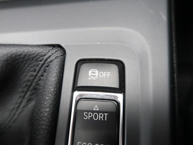 xDrive 18d 4WD 純正HDDナビ インテリジェントセーフティ レーンディパーチャーウォーニング LEDヘッドライト コンフォートアクセス(27枚目)