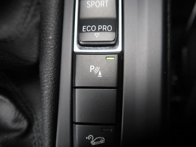 xDrive 18d 4WD 純正HDDナビ インテリジェントセーフティ レーンディパーチャーウォーニング LEDヘッドライト コンフォートアクセス(29枚目)