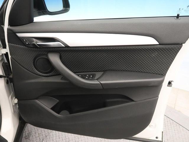 xDrive 18d 4WD 純正HDDナビ インテリジェントセーフティ レーンディパーチャーウォーニング LEDヘッドライト コンフォートアクセス(36枚目)
