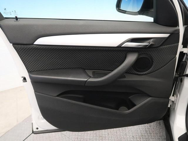 xDrive 18d 4WD 純正HDDナビ インテリジェントセーフティ レーンディパーチャーウォーニング LEDヘッドライト コンフォートアクセス(37枚目)