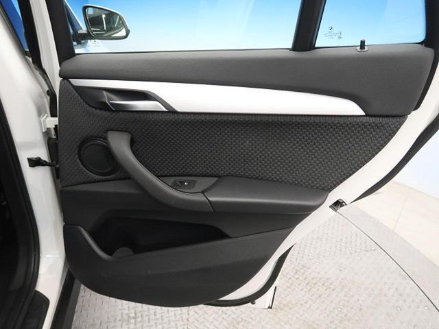 xDrive 18d 4WD 純正HDDナビ インテリジェントセーフティ レーンディパーチャーウォーニング LEDヘッドライト コンフォートアクセス(38枚目)