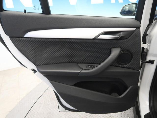 xDrive 18d 4WD 純正HDDナビ インテリジェントセーフティ レーンディパーチャーウォーニング LEDヘッドライト コンフォートアクセス(39枚目)