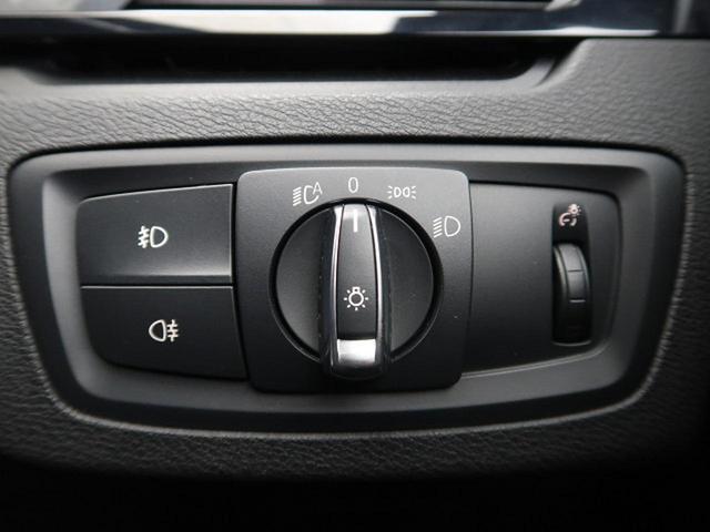 xDrive 18d 4WD 純正HDDナビ インテリジェントセーフティ レーンディパーチャーウォーニング LEDヘッドライト コンフォートアクセス(45枚目)
