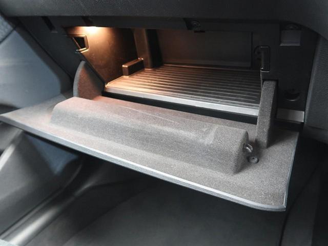 xDrive 18d 4WD 純正HDDナビ インテリジェントセーフティ レーンディパーチャーウォーニング LEDヘッドライト コンフォートアクセス(51枚目)